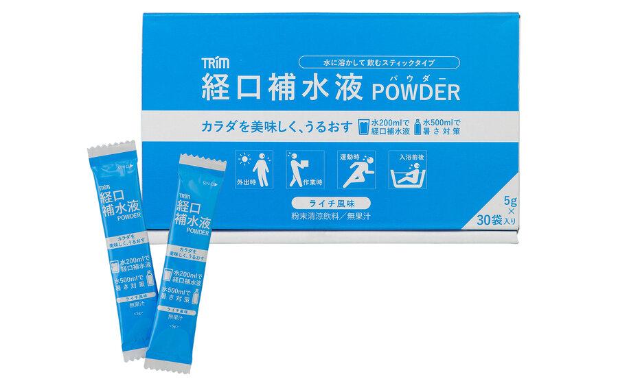 経口補水液powderブログ.jpg